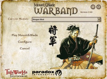mount and blade samurai