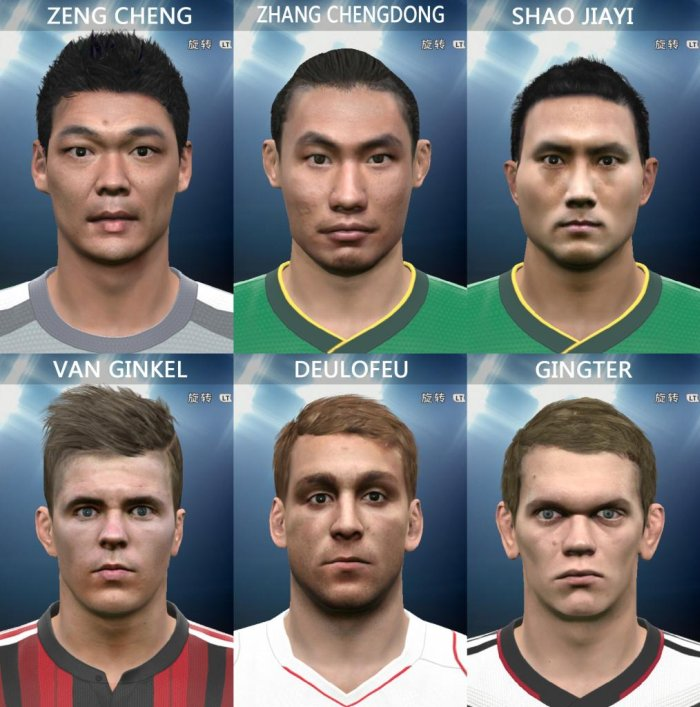 PES2015-face-by-Jelly-Ginter
